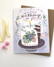 BD91 Birthday Cake