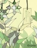BD10 Origami Star Banner