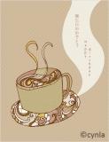 BD12 Birthday Coffee