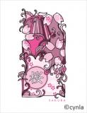 KC01 Sakura Cherry Blossom - Blank Card
