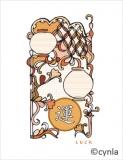 KC06 Lucky Lanterns - Blank Card