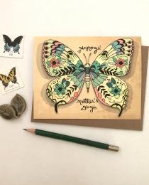 PH16 Mom Butterfly