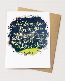 LT02 Planet  - Love or Anniversary Card